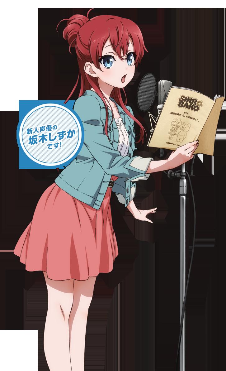 http://shirobako-anime.com